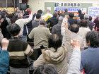 渋谷勤労福祉会館