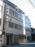スペース小川町(小川町企画・関西事務所)