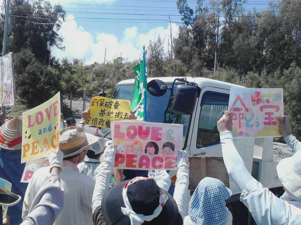 2014.07.24~26 辺野古新基地建設阻止!シュワブゲート前