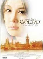 2008 映画 「Caregiverケアギバー(介護士)」予告編
