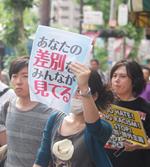 2014.07.06 早稲田カウンター HATE ALARM !! SMASH RACISM @ WASEDA (ジグザグ会 Ver)