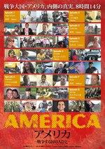 2009 映画『アメリカ-戦争をする国の人びと-』予告編