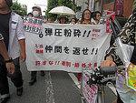 2014.07.21【ジグザグ会Ver】学生弾圧とヘイトスピーチに抗議するデモ IN 早稲田