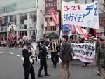 2015.03.21 集団的自衛権法制化阻止・安倍たおせ!新宿反戦デモ・交流会