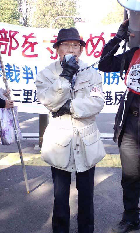 2・4 天神峰現闘本部裁判 東京高裁包囲デモ 05