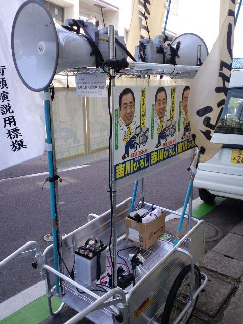 吉川ひろしさん千葉県議選(柏市)出陣式 21