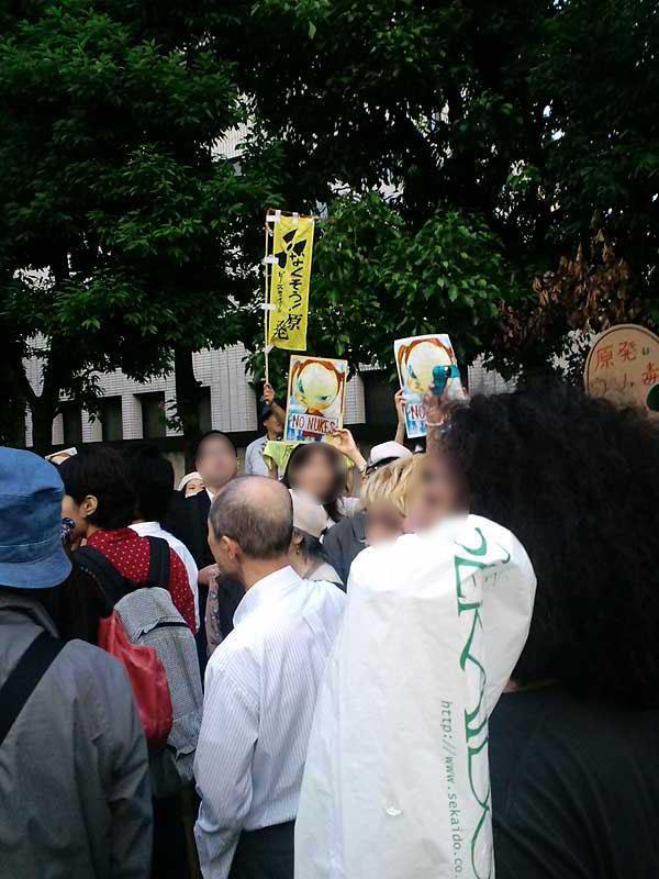 6.22 首相官邸前抗議行動 05