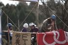 2009年3・29三里塚現地闘争-えるきん版 24