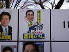 吉川ひろしさん千葉県議選(柏市)出陣式 05