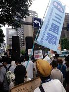 08・06 東電前・銀座 原発やめろデモ 41