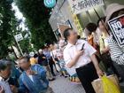 6.22 首相官邸前抗議行動 09