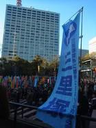 オスプレイ配備撤回、普天間基地閉鎖・返還を求める東京集会 12