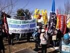 反対同盟 新年デモ・団結旗開き 19