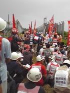 2009年7・5現地緊急集会 6