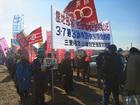 三里塚反対同盟 新年デモ 26