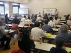 三里塚の最新情報を聞いて、鎌田さんと柳川さんの話をじっくり聞く会 4