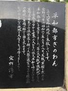2・22 ジグザグ会沖縄派遣団1日目 11