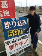 2・23 ジグザグ会沖縄派遣団2日目 61