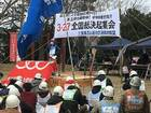 03・27 三里塚全国集会 06
