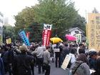 11・8沖縄県民大会に呼応する東京デモ 27