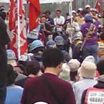 寄稿】7・5三里塚現地闘争に参加してきたよー