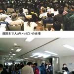 4・25 沖縄連帯東京集会とキャンドルの波