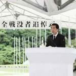 沖縄独立論・別民族論に思う