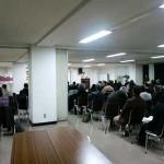 安田好弘さんを支援する会(最高裁判決報告集会)に参加してきました