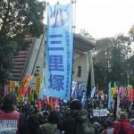 右も左も沖縄の怒りを舐めきっている-1・27オスプレイ反対東京集会参加体験記