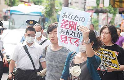 「在特会」への抗議を監視・妨害する公安警察