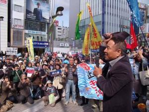 辺野古の海を埋め立てるな!3・27新宿デモでの山城さんの演説