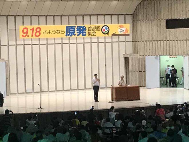 2020.9.18 さようなら原発首都圏集会