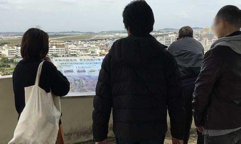 2016.02.22 ジグザグ会沖縄派遣団1日目