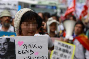 2009.06.13外国人排斥を許さない 6・13京都緊急行動