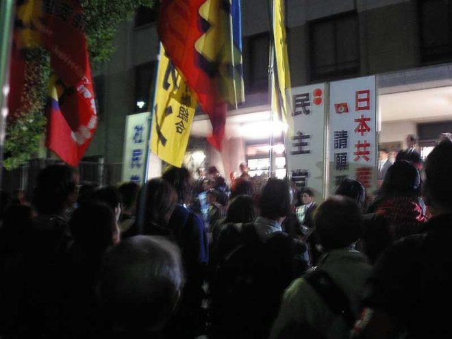 2009.10.29派遣法改正まったなし!日比谷大集会