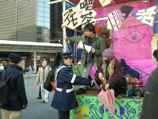 2007.03.18 イラク開戦4年世界同時デモ in 京都