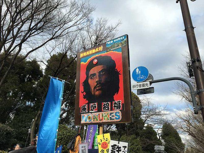 2016.02.27 止めよう辺野古埋め立て国会大包囲