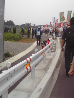 2009年07.05三里塚現地緊急集会