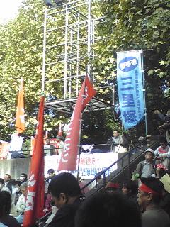 2009・11・01全国労働者総決起集会