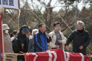 2009年3・29三里塚現地闘争