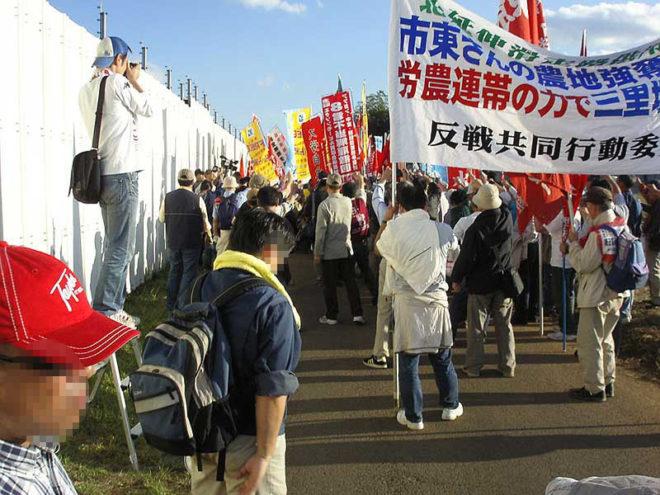 2009.10.11三里塚全国総決起集会