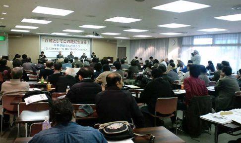 2010.12.12 市東孝雄さんと語ろう映像&トーク