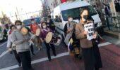 2021.03.14 差別・排外主義を許さない 3.14アクション 新宿デモに参加ーコロナに乗じたヘイトを許さない!
