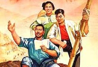 中国労働者