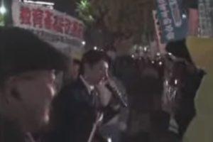 2006.12.06 爆笑!偽安倍晋三:教基法改悪阻止 第3波 国会包囲ヒューマンチェーン