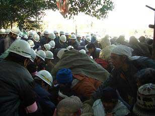 長居公園 野宿労働者の強制排除