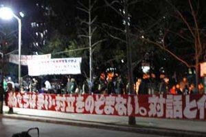 香港の市民団体からも長居公園強制排除に抗議の声明