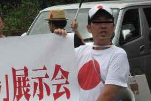 第二東京弁護士会が都教委へ警告書-「日の丸・君が代」強制問題で