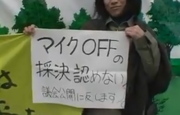 2007.03.15 国民投票法案・無法審議に抗議の議面集会