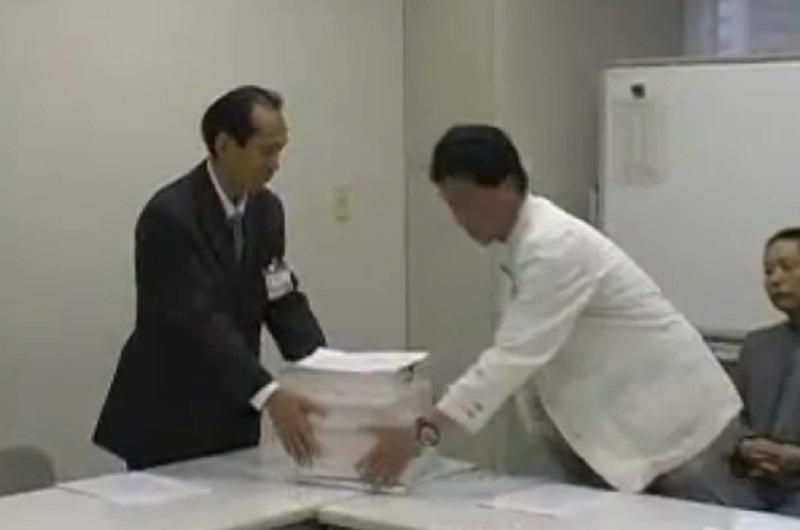 2007.06.07「君が代裁判」都教育委員会は控訴断念を!都民1万2千人の署名を提出